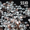 STRASS HOTFIX - 100 strass SS10 (3mm)