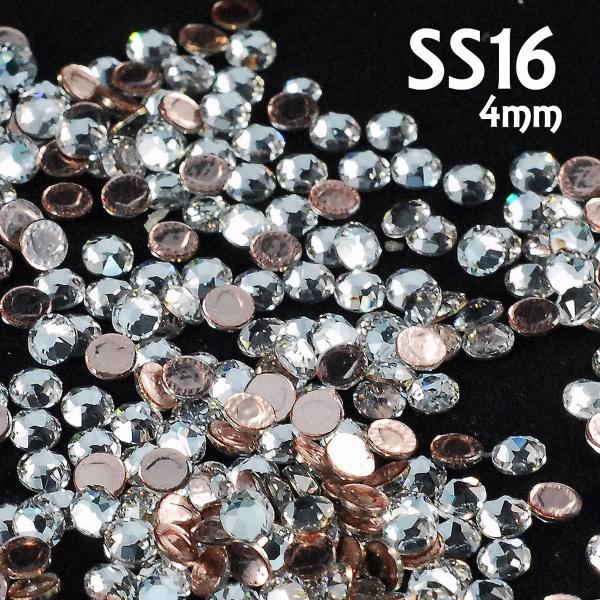 STRASS - 100 strass SS16 (4mm)