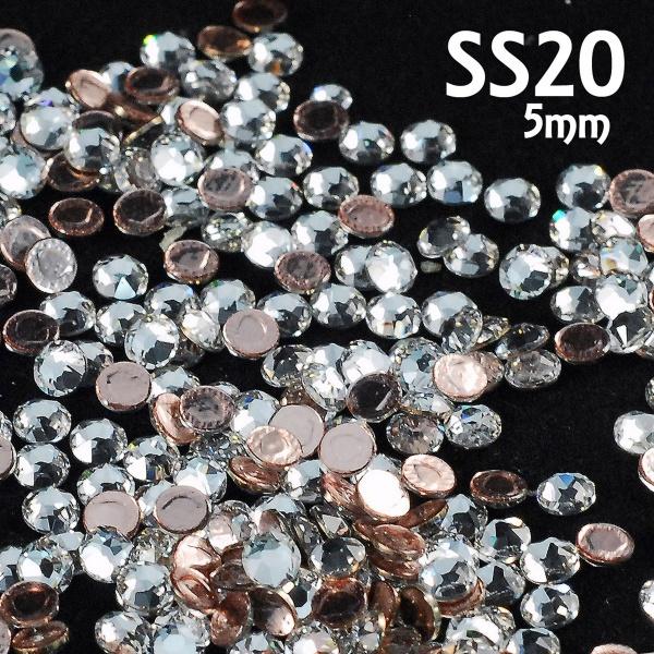 STRASS - 100 strass SS20 (5mm)